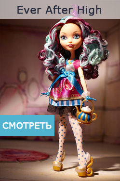 Кукла Эвер Афтер Хай Мэдлин Хэттер