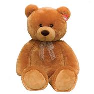 AURORA Игрушка мягкая Медведь коричневый сидячий 70 см (615-89), фото 1