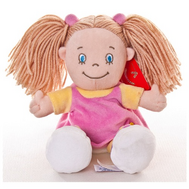 (50-187) AURORA Игрушка Кукла девочка в платье 25 см, фото 1