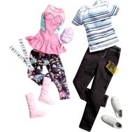 """(X7862-7865) Набр одежды для Барби и Кена """"Игра с модой"""", фото 1"""