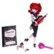 """(X4625-4633) Кукла Школа монстров """"C любимым питомцем"""" Оперетта, фото 1"""