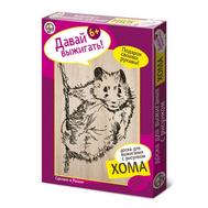 Доска для выжигания с рисунком ХОМА., фото 1