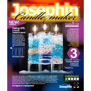 Набор для творчества. Гелевые свечи №6 (баночки с гелем, стаканчики 3шт,  фитиль 3шт, цветной песок,, фото 1