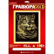Гравюра.Большие кошки.Рысь(Россия), фото 1