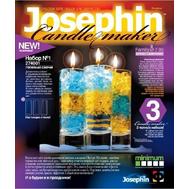 Набор для творчества. Гелевые свечи №1(баночки с гелем, стаканчики 3шт,  фитиль 3шт, цветной песок,, фото 1