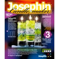 Набор для творчества. Гелевые свечи №2 (баночки с гелем, стаканчики 3шт,  фитиль 3шт, цветной песок,, фото 1