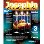 Набор для творчества. Гелевые свечи с ракушками №2, фото 1