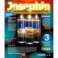 Набор для творчества. Гелевые свечи с ракушками №3, фото 1