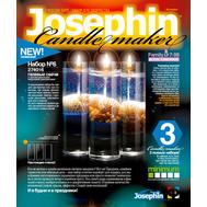 Набор для творчества. Гелевые свечи с ракушками №6, фото 1