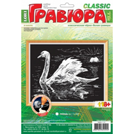 """Гравюра чёрно-белая """"Лебедь"""", фото 1"""