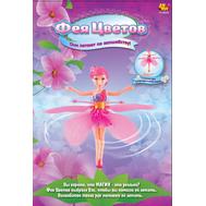 Кукла Фея цветов, с механизмом для запуска, ручной контроль высоты, фото 1