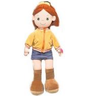 AURORA Игрушка мягкая Кукла девочка шатенка 36 см, фото 1