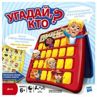 Игрушка игра Угадай, кто? (05801), фото 1