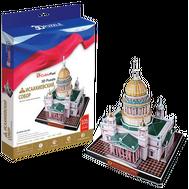 Исаакиевский собор (Россия) (MC122h), фото 1