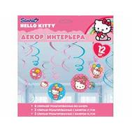 Спираль фольг Hello Kitty 46-60см 12шт/A, фото 1