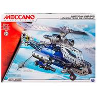 Игрушка Meccano Боевой вертолёт (2 модели) (91733), фото 1