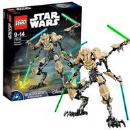 Звездные войны Генерал Гривус Лего 75112, фото 1