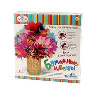 Чудо творчество. Сделай сам. Бумажные цветы. Набор в коробке: разноцветные лепестки, ваза, синильная, фото 1