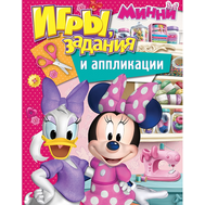 Аппликации и раскраски Disney Минни Росмэн (Rosman) (28788), фото 1