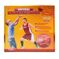 Баскетбольная корзина ABtoys №7 с сеткой и креплениями диаметр 42 см (S-00031(AJ3103-1BK)), фото 1