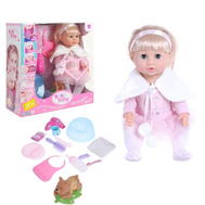 Кукла Интерактивная говорящая парикмахер в розово-белом костюмчике 43 см. с аксессуарами (1177118-1), фото 1
