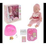 Кукла Интерактивная в розовом вязаном костюмчике 43 cм с аксессуарами (872-969-1), фото 1