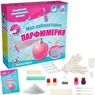Science4you Набор опытов «Моя лаборатория: парфюмерия» (606630), фото 1