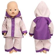 Набор демисезонный одежды бежево-фиолетовый, куртка с капюшоном, штанишки для куклы Беби Бон 43 см, фото 1