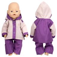 Набор Демисезонный одежды фиолетово-бежевый, куртка с капюшоном, штанишки для куклы Беби Бон 38-43см, фото 1